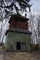 Буськ, дзвіниця святого Онуфрія.jpg
