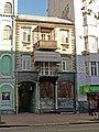 Велика Житомирська вул.,, 6 11 будинок-вставка DSCF5793.JPG