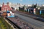 Военный парад на Красной площади 9 мая 2016 г. 004.jpg