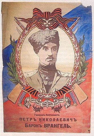 Pyotr Wrangel - White propaganda poster, c. 1919