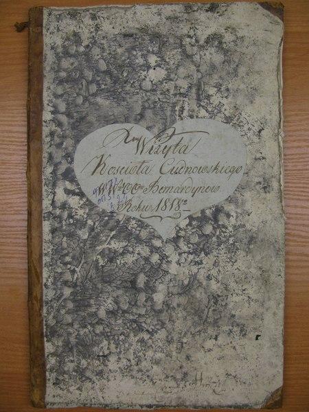 File:ДАЖО 178-51-0023. 1818 рік. Опис Чуднівського костелу.pdf