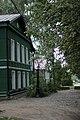 Дом Достоевского 1.jpg
