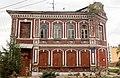 Дом Патрикеева (2).jpg