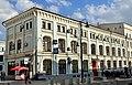 Доходный дом, Дмитровка Б. ул., дом 6, строение 1.jpg