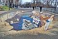 Етюди Маріїнського парку 02.jpg