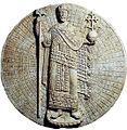 Император Иоанн II Комнин.jpg