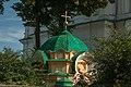 Капличка біля собору.jpg
