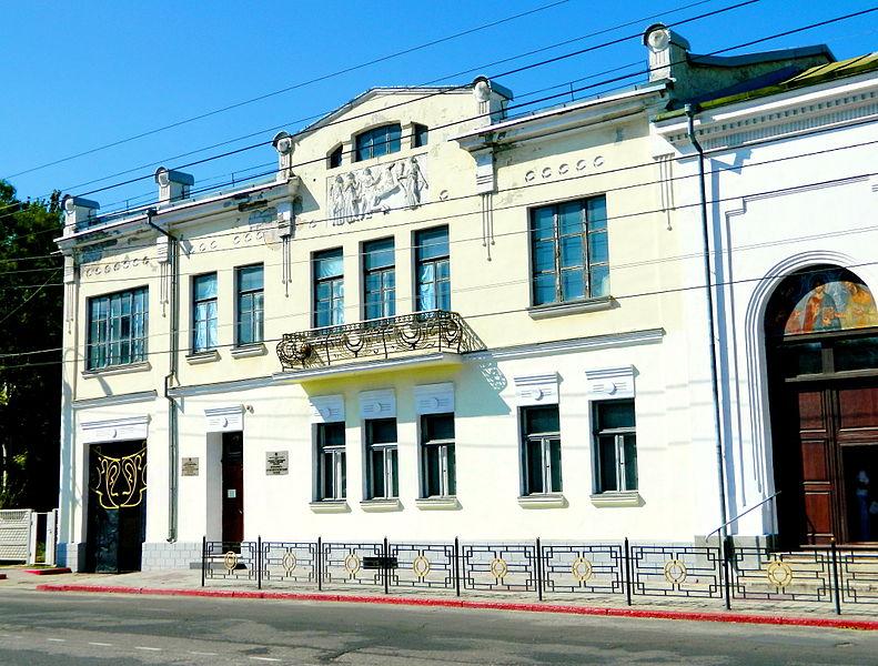 File:Керченский музей.jpg