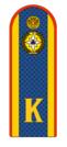 Курсант внутренней службы МЧС России.png