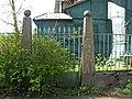 Ломоносов. Екатерининский пер. 9 07.jpg