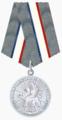 Медаль «За мужество и доблесть» (Крым).png