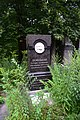 Могила фольклориста, хорового диригента і композитора П. Д. Демуцького та кінооператора Д. П. Демуцького DSC 0289.jpg