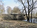 Мост через р. Миса Tilts pāri Misai (2) - panoramio.jpg