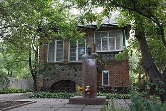 Horodyshche - House of Ivan Le in Horodyshche