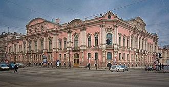 Beloselsky-Belozersky Palace - Image: Невский 41