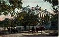 Николаевъ. Государственный Банкъ.jpg