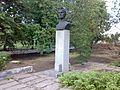 Памятник Артамонову.jpg