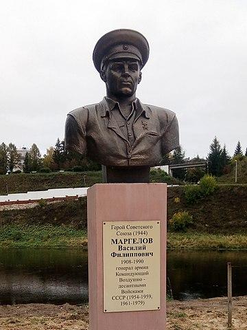 Бюст Маргелову В. Ф. во Ржеве