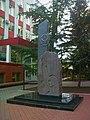 Памятник пожарным Крыма - panoramio (1).jpg