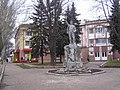 Памятник шахтёру на улице Кирова 1.jpg