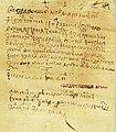 Письмо царя Петра I матери Наталье Кирилловне из Переславля-Залесского, 1689.jpg