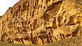Рум - гора, Учкекен( Рим-гора) 24.jpg