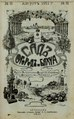 Сад Огород и Бахча 1911 №8.pdf
