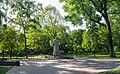 Сквер ім. Т. Г. Шевченка. Панорама.jpg