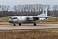 Снимки аэродром Нежин 11.jpg