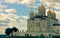 Собор Успения Пресвятой Богородицы.jpg