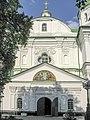 Спасо-Преображенський собор Мгар 1.jpg