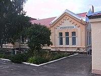 Станція Красногорівка, вокзал, вид з перону.jpg