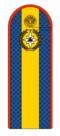 Старшина МЧС.png