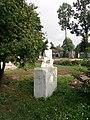 Сядзіба Макавых (Мар'іна Горка). Скульптура 2.jpg