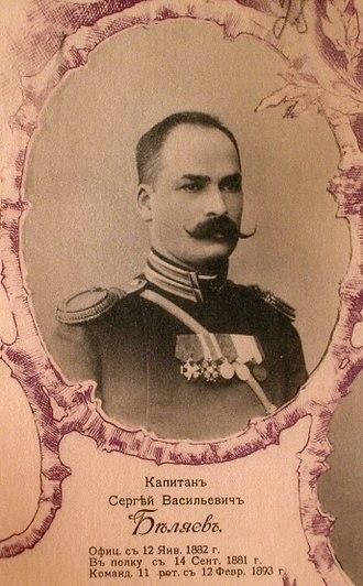 Sergei Vasilyevich Belyaev - Belyaev Sergei Vasilyevich, Brigade commander of the Russian Imperial Army in 1914-1916