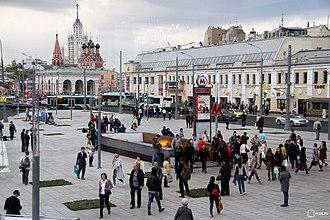 Taganka Square - Image: Таганская площадь после реконструкции (сентябрь 2016)