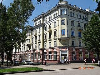 Kiselyovsk Town in Kemerovo Oblast, Russia