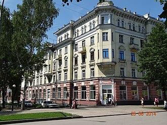 Kiselyovsk - Former department store, Kiselyovsk