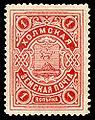 Холмский уезд № 3 (1911 г.).jpg