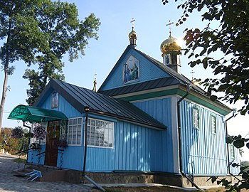 Церква св. Параскеви.jpg