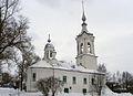 Церковь Варлаама Хутынского.jpg