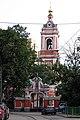 Церковь Пимена Великого.jpg
