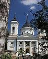 Церковь Спаса Преображения. Пехра-Яковлевское, Балашиха, Московская область.jpg