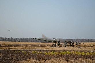152 mm howitzer 2A65 - Image: Черговий етап змагань на кращу артилерійську батарею Сухопутних військ 07