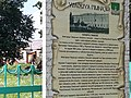 Чоловіча гімназія Новгород-Сіверського.jpg