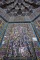 مسجد وکیل -شیراز ایران- 33- Vakil Mosque in shiraz-iran.jpg