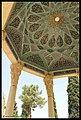 مقبره حافظ.jpg