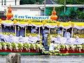 พิธีพลีกรรมตักน้ำจากแหล่งน้ำศักดิ์สิทธุ์ จังหวัดนนทบุรี DSCN9735.jpg