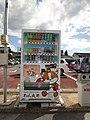 わん丸君自販機 (愛知県犬山市) - panoramio.jpg