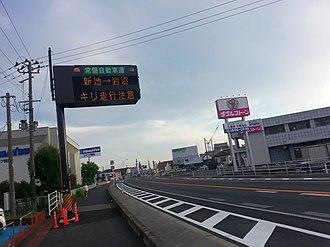 Katakana - Image: キリ走行注意 (19822048951)